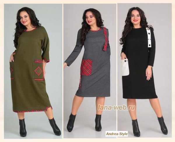 a35f5d72247a Платья для полных женщин из трикотажа фото – Модные трикотажные ...